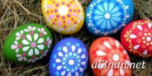 بيض شم النسيم صور رمزيات وخلفيات بيض ملون 00034 2 300x150 بيض شم النسيم صور رمزيات وخلفيات بيض ملون