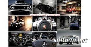 خلفيات سيارات HD احدث صور سيارات بجودة عالية جدا 00162 300x156 خلفيات سيارات HD احدث صور سيارات بجودة عالية جدا