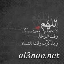 رمزيات اسلامية روعه للواتس 2019 صور اسلامية جميلة 00051 رمزيات اسلامية روعه للواتس 2019 صور اسلامية جميلة