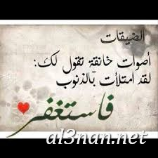 رمزيات اسلامية روعه للواتس 2019 صور اسلامية جميلة 00052 رمزيات اسلامية روعه للواتس 2019 صور اسلامية جميلة