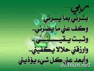 رمزيات اسلامية روعه للواتس 2019 صور اسلامية جميلة 00060 300x227 رمزيات اسلامية روعه للواتس 2019 صور اسلامية جميلة