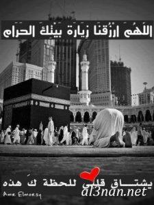 رمزيات اسلامية روعه للواتس 2019 صور اسلامية جميلة 00068 225x300 رمزيات اسلامية روعه للواتس 2019 صور اسلامية جميلة