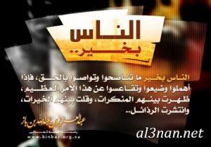 رمزيات اسلامية روعه للواتس 2019 صور اسلامية جميلة 00071 300x210 رمزيات اسلامية روعه للواتس 2019 صور اسلامية جميلة