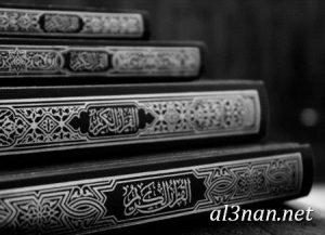 رمزيات اسلامية روعه للواتس 2019 صور اسلامية جميلة 00073 300x217 رمزيات اسلامية روعه للواتس 2019 صور اسلامية جميلة