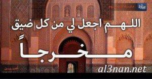رمزيات اسلامية روعه للواتس 2019 صور اسلامية جميلة 00077 300x157 رمزيات اسلامية روعه للواتس 2019 صور اسلامية جميلة