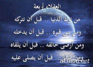 رمزيات اسلامية روعه للواتس 2019 صور اسلامية جميلة 00079 300x215 رمزيات اسلامية روعه للواتس 2019 صور اسلامية جميلة