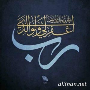 رمزيات اسلامية روعه للواتس 2019 صور اسلامية جميلة 00082 300x300 رمزيات اسلامية روعه للواتس 2019 صور اسلامية جميلة