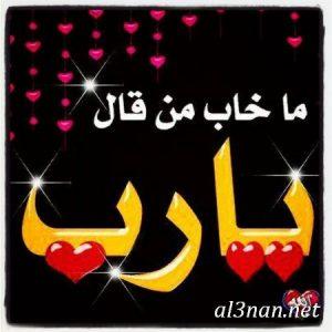 رمزيات اسلامية روعه للواتس 2019 صور اسلامية جميلة 00083 300x300 رمزيات اسلامية روعه للواتس 2019 صور اسلامية جميلة