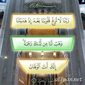 رمزيات اسلامية روعه للواتس 2019 صور اسلامية جميلة 00085 300x300 رمزيات اسلامية روعه للواتس 2019 صور اسلامية جميلة