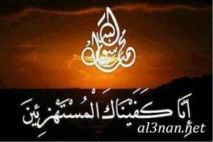 رمزيات اسلامية روعه للواتس 2019 صور اسلامية جميلة 00088 300x200 رمزيات اسلامية روعه للواتس 2019 صور اسلامية جميلة