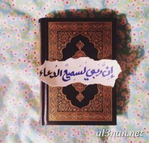 رمزيات اسلامية روعه للواتس 2019 صور اسلامية جميلة 00097 300x288 رمزيات اسلامية روعه للواتس 2019 صور اسلامية جميلة