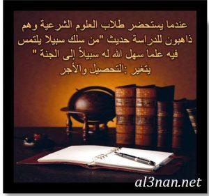 رمزيات حلوة للواتس اب صور حالات واتس دينية جميلة 00140 300x281 رمزيات حلوة للواتس اب صور حالات واتس دينية جميلة