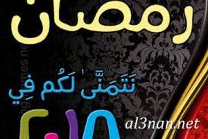 رمزيات-شهر-رمضان-الكريم-2019-خلفيات-وصور-شهر-رمضان_00251-300x200 رمزيات شهر رمضان الكريم 2019 خلفيات وصور شهر رمضان