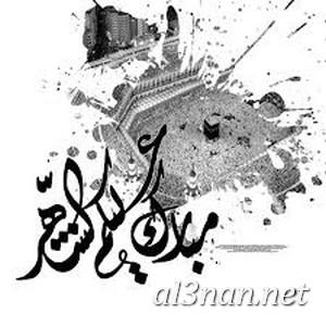 رمزيات-شهر-رمضان-الكريم-2019-خلفيات-وصور-شهر-رمضان_00255 رمزيات شهر رمضان الكريم 2019 خلفيات وصور شهر رمضان