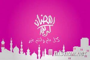 رمزيات-شهر-رمضان-الكريم-2019-خلفيات-وصور-شهر-رمضان_00256-300x200 رمزيات شهر رمضان الكريم 2019 خلفيات وصور شهر رمضان