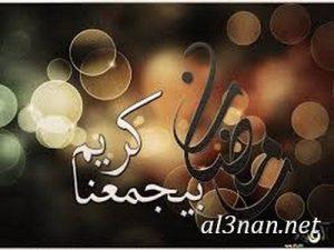 رمزيات-شهر-رمضان-الكريم-2019-خلفيات-وصور-شهر-رمضان_00257-300x225 رمزيات شهر رمضان الكريم 2019 خلفيات وصور شهر رمضان