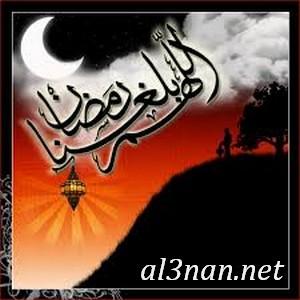رمزيات-شهر-رمضان-الكريم-2019-خلفيات-وصور-شهر-رمضان_00258 رمزيات شهر رمضان الكريم 2019 خلفيات وصور شهر رمضان