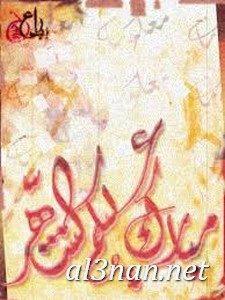 رمزيات-شهر-رمضان-الكريم-2019-خلفيات-وصور-شهر-رمضان_00259-225x300 رمزيات شهر رمضان الكريم 2019 خلفيات وصور شهر رمضان