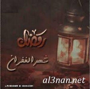 رمزيات-شهر-رمضان-الكريم-2019-خلفيات-وصور-شهر-رمضان_00260-300x296 رمزيات شهر رمضان الكريم 2019 خلفيات وصور شهر رمضان