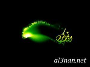 رمزيات-شهر-رمضان-الكريم-2019-خلفيات-وصور-شهر-رمضان_00261-300x225 رمزيات شهر رمضان الكريم 2019 خلفيات وصور شهر رمضان
