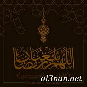 رمزيات-شهر-رمضان-الكريم-2019-خلفيات-وصور-شهر-رمضان_00270 رمزيات شهر رمضان الكريم 2019 خلفيات وصور شهر رمضان