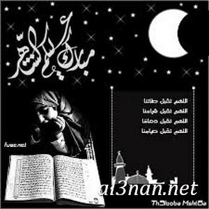 رمزيات-شهر-رمضان-الكريم-2019-خلفيات-وصور-شهر-رمضان_00271 رمزيات شهر رمضان الكريم 2019 خلفيات وصور شهر رمضان