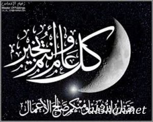 رمزيات-شهر-رمضان-الكريم-2019-خلفيات-وصور-شهر-رمضان_00273-300x240 رمزيات شهر رمضان الكريم 2019 خلفيات وصور شهر رمضان