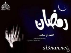 رمزيات-شهر-رمضان-الكريم-2019-خلفيات-وصور-شهر-رمضان_00274-300x225 رمزيات شهر رمضان الكريم 2019 خلفيات وصور شهر رمضان