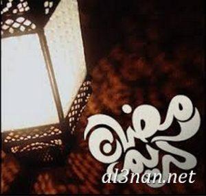 رمزيات-شهر-رمضان-الكريم-2019-خلفيات-وصور-شهر-رمضان_00275-300x286 رمزيات شهر رمضان الكريم 2019 خلفيات وصور شهر رمضان