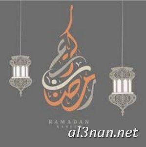 رمزيات-شهر-رمضان-الكريم-2019-خلفيات-وصور-شهر-رمضان_00276-299x300 رمزيات شهر رمضان الكريم 2019 خلفيات وصور شهر رمضان