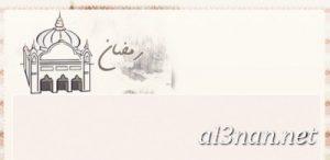 رمزيات-شهر-رمضان-الكريم-2019-خلفيات-وصور-شهر-رمضان_00279-300x146 رمزيات شهر رمضان الكريم 2019 خلفيات وصور شهر رمضان