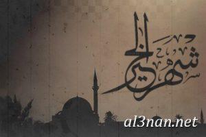 رمزيات-شهر-رمضان-الكريم-2019-خلفيات-وصور-شهر-رمضان_00283-300x200 رمزيات شهر رمضان الكريم 2019 خلفيات وصور شهر رمضان