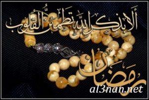 رمزيات-شهر-رمضان-الكريم-2019-خلفيات-وصور-شهر-رمضان_00290-300x203 رمزيات شهر رمضان الكريم 2019 خلفيات وصور شهر رمضان