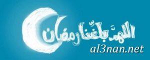 رمزيات-شهر-رمضان-الكريم-2019-خلفيات-وصور-شهر-رمضان_00293-300x120 رمزيات شهر رمضان الكريم 2019 خلفيات وصور شهر رمضان