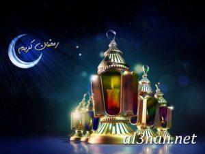 رمزيات-شهر-رمضان-الكريم-2019-خلفيات-وصور-شهر-رمضان_00294-300x226 رمزيات شهر رمضان الكريم 2019 خلفيات وصور شهر رمضان