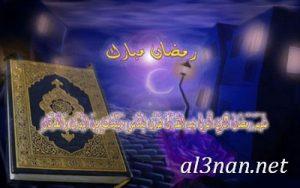 رمزيات-شهر-رمضان-الكريم-2019-خلفيات-وصور-شهر-رمضان_00297-300x188 رمزيات شهر رمضان الكريم 2019 خلفيات وصور شهر رمضان