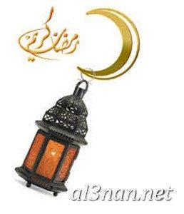 رمزيات-شهر-رمضان-2019-صور-فانوس-رمضان_00202-258x300 رمزيات شهر رمضان 2019 صور فانوس رمضان