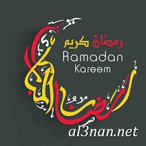 رمزيات-شهر-رمضان-2019-صور-فانوس-رمضان_00205 رمزيات شهر رمضان 2019 صور فانوس رمضان