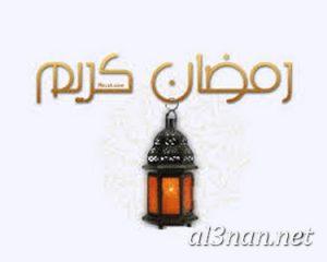 رمزيات-شهر-رمضان-2019-صور-فانوس-رمضان_00215-300x240 رمزيات شهر رمضان 2019 صور فانوس رمضان