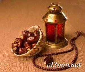 رمزيات-شهر-رمضان-2019-صور-فانوس-رمضان_00224-300x252 رمزيات شهر رمضان 2019 صور فانوس رمضان