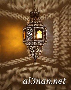 رمزيات-شهر-رمضان-2019-صور-فانوس-رمضان_00228-236x300 رمزيات شهر رمضان 2019 صور فانوس رمضان