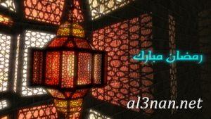 رمزيات-شهر-رمضان-2019-صور-فانوس-رمضان_00235-300x169 رمزيات شهر رمضان 2019 صور فانوس رمضان