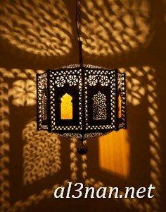 رمزيات-شهر-رمضان-2019-صور-فانوس-رمضان_00246-236x300 رمزيات شهر رمضان 2019 صور فانوس رمضان