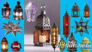 رمزيات-شهر-رمضان-2019-صور-فانوس-رمضان_00249-300x169 رمزيات شهر رمضان 2019 صور فانوس رمضان