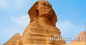 صور-ابو-الهول-رمزيات-و-خلفيات-ابو-الهول_00126-300x158 صور ابو الهول رمزيات و خلفيات ابو الهول