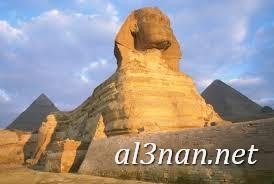صور-ابو-الهول-رمزيات-و-خلفيات-ابو-الهول_00127 صور ابو الهول رمزيات و خلفيات ابو الهول