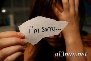 صور اسف رمزيات و خلفيات اعتذار و أسف مؤثرة عالية الجودة 00146 300x200 صور اسف رمزيات و خلفيات اعتذار و أسف مؤثرة عالية الجودة
