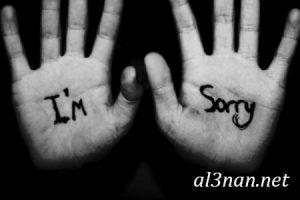 صور اسف رمزيات و خلفيات اعتذار و أسف مؤثرة عالية الجودة 00151 300x200 صور اسف رمزيات و خلفيات اعتذار و أسف مؤثرة عالية الجودة