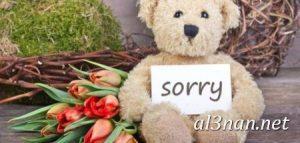 صور اسف رمزيات و خلفيات اعتذار و أسف مؤثرة عالية الجودة 00158 300x143 صور اسف رمزيات و خلفيات اعتذار و أسف مؤثرة عالية الجودة