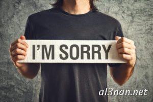 صور اسف رمزيات و خلفيات اعتذار و أسف مؤثرة عالية الجودة 00166 300x201 صور اسف رمزيات و خلفيات اعتذار و أسف مؤثرة عالية الجودة